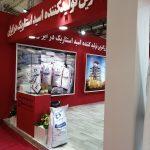 چهارمین نمایشگاه بین المللی زنجیره صنایع ارزش لاستیک بهمن 99